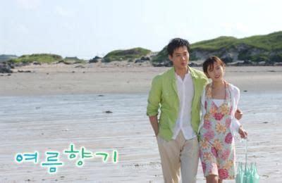 Kaset Lagu Korea Ost Summer Scent summer scent korean drama 2003 여름향기 hancinema
