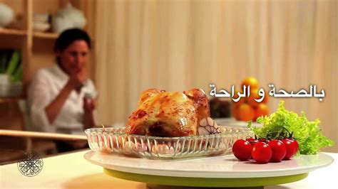 cuisine tv choumicha choumicha poulet r 244 ti 224 l ail va شميشة دجاج مشوي