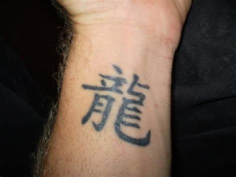 chinese symbol tattoos on wrist 40 symbol wrist tattoos design