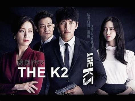 foto film korea terbaik 5 drama korea terbaik tahun 2016 versi rappler