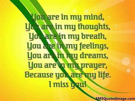 U R My Life Quotes With Images