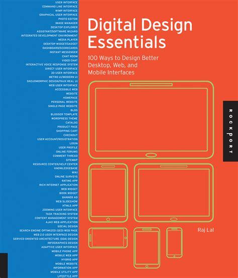 home design essentials digital design essentials by rajesh lal