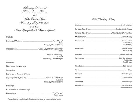 Church Program Template E Commercewordpress Church Wedding Program Template