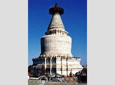 White Pagoda Temple, White Pagoda Temple Beijing - Beijing ... Reputable Site