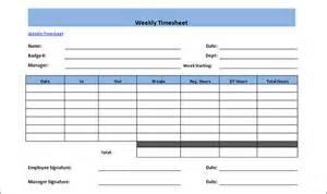 Time Card Calculator Template Timecard Template Free Ebook Database
