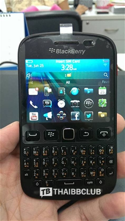 themes blackberry 9720 blackberry 9720 images emerge berryreporter com