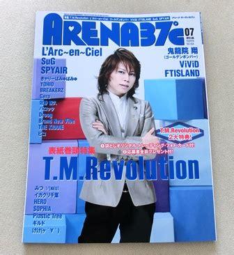Cd Laruku Larc En Ciel Tribute forum v otome bl j rock vk shonen ai yaoi 3 2 1