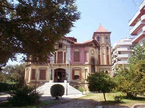 national bank of greece ete 1966 establishments in greece