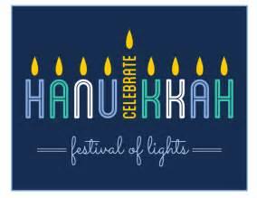 celebrate it lights when is hanukkah 2015 2016 2017 2018 2019 2020