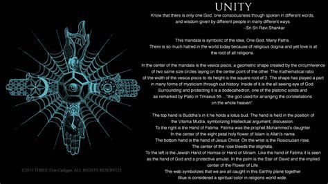 unity pattern definition three erin cadigan