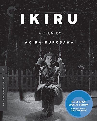 ikiru swing scene capturing a golden moment 14 ikiru the cinema cafe
