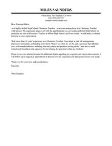 district team leader cover letter