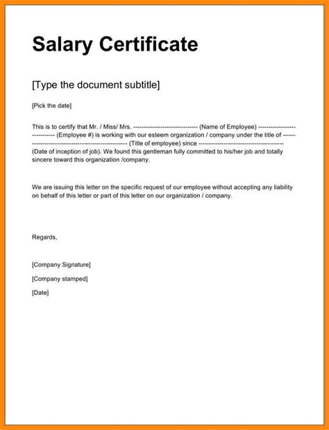 certify letter for salary salary letter format letter of recommendation
