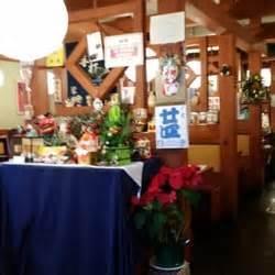 Gardena Ca 90247 Usa Kotohira Restaurant 503 Foton Japansk Mat Gardena