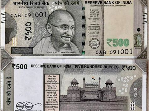 3 ways to identify new rs 500 and after rs 2000 notes rbi launches new rs 500 notes india
