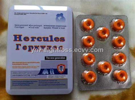Herbal Hercules Hercules Nature Herbal Medicine Enhancement