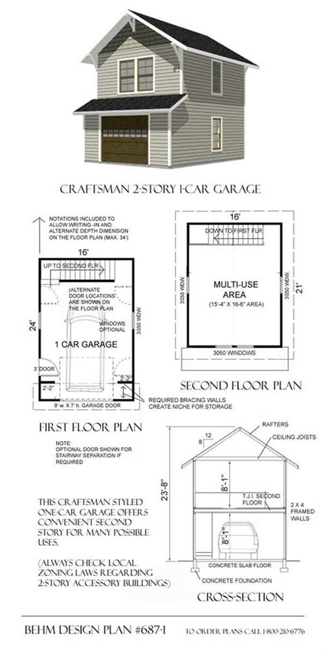 16 x 24 garage plans free garage plans 16 x 24 woodworking projects plans