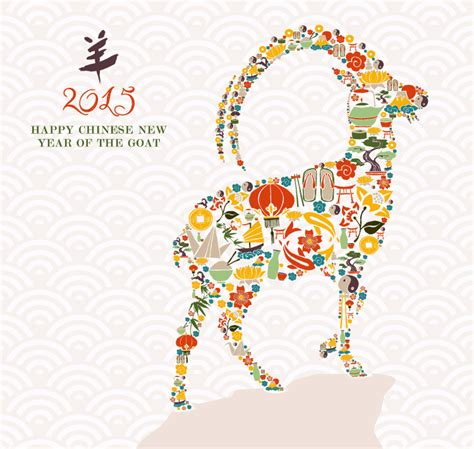 new year 2015 is year of what animal 2015羊年中国元素背景矢量素材 设计之家
