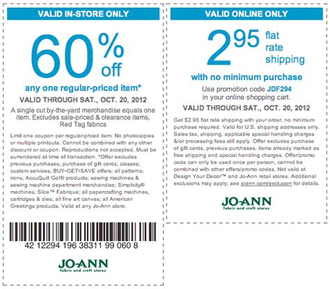 online printable joann fabric coupons joann fabric store coupons archives mojosavings com