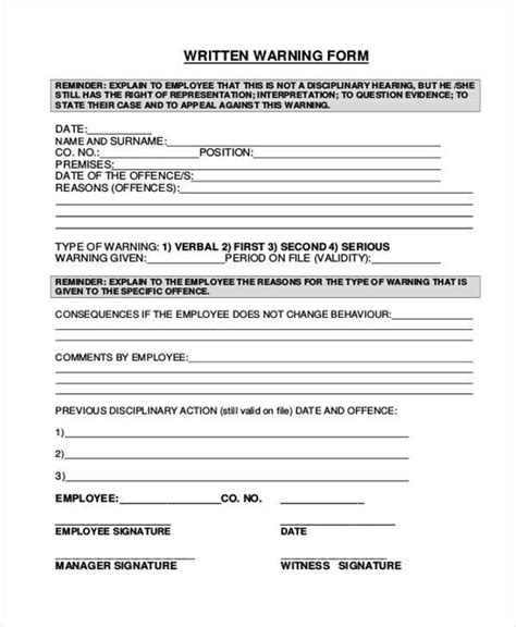 sample employee warning forms ms word