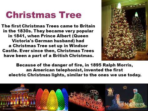 who introfuced christmas trees to britisn презентация на тему quot traditions in great britain prezentacii quot скачать бесплатно