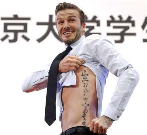 tattoo david beckham chinese celebrities tattoos david beckham best tattoo 2015