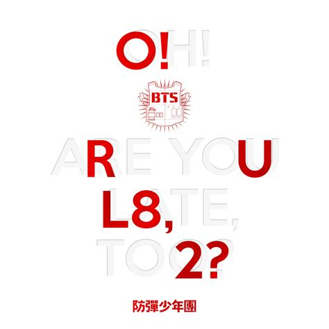 Download Mp3 Bts O Rul8 2 | bamsaranghae newest kpop lyrics bts bangtan boys