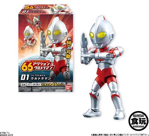 Ultraman Ege Baltan Bandai Original 66 ultraman official images tokunation