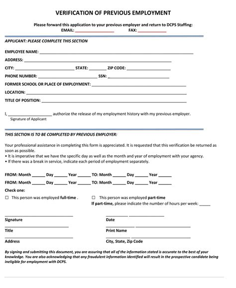 Requesting A Service Letter From Previous Employer letter requesting verification of previous employment