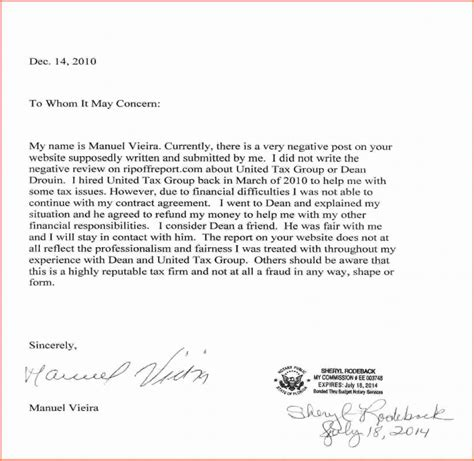 notarized letter how to write a notarized letter template business