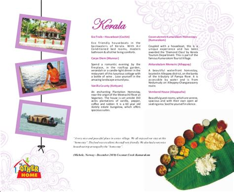 The Other Home - Brochure Kerala Tourism Brochure