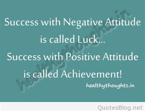 positive thought for the day 2016 2017
