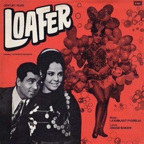 loafer songs 1973 loafer loafer songs album loafer 1973 saavn