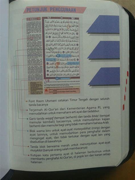 Ash Shahib al qur an terjemah resleting ash shahib ukuran a6