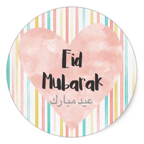 printable eid stickers printable eid gift tags eid mubarak pastels classic round