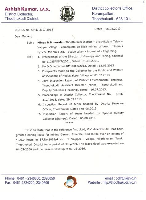 Request Letter Format In Tamil Ashish Kumar Letter Pg 01 The Wire