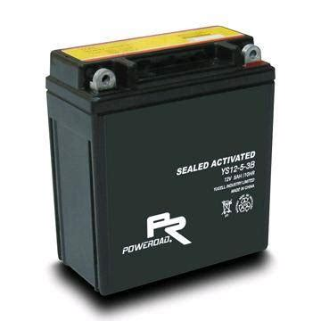 motorcycle battery (ys12 5 3b)(id:2965544) product details