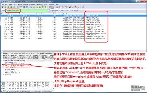 tutorial wireshark 2 0 1 wireshark filter program name auditbittorrent