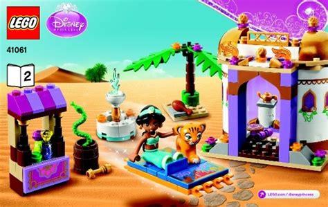 Toys Lego Disney Princess S Palace 41061 lego s palace 41061 disney princess