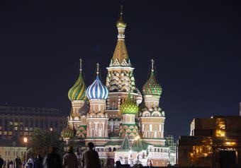 russia 206 tours 190 catholic pilgrimages