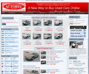Japanese Used Cars For Sale Websites Autorec Co Jp Japanese Used Cars Sale Import Japanese