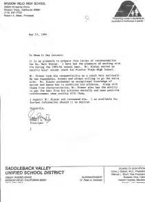 Sample letter of recommendation for high school student scholarship