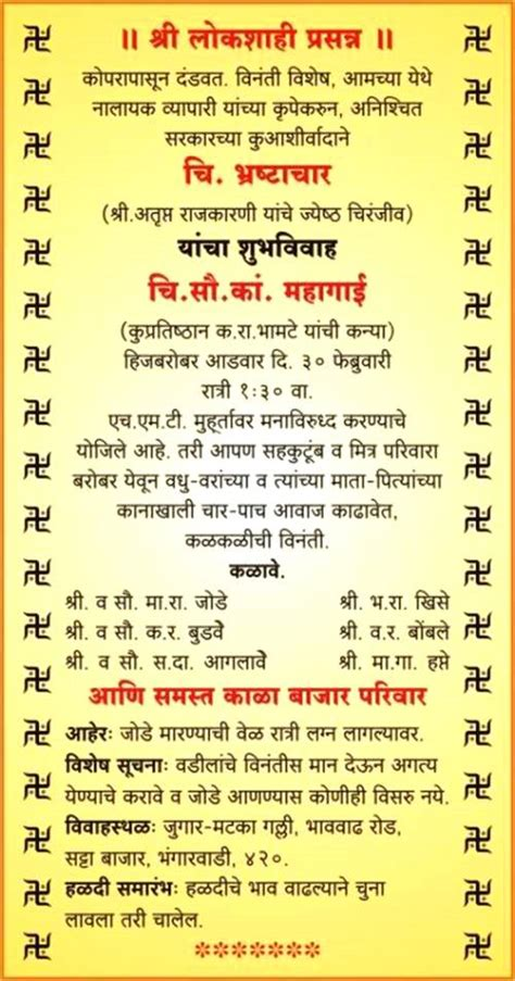 mark zuckerberg biography in hindi pdf marriage quotes for wedding cards in hindi image quotes at