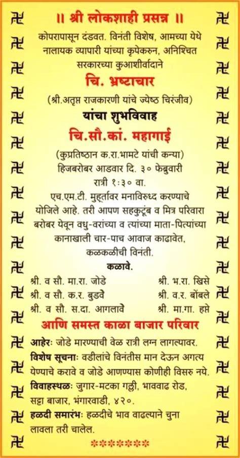 Wedding Invitations Ri by Symbols Custom Wedding Invitations In Ri Typographic