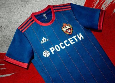Cska Moscow Home 1415 Official 1 camiseta titular adidas cska mosc 250 2017 2018 planeta