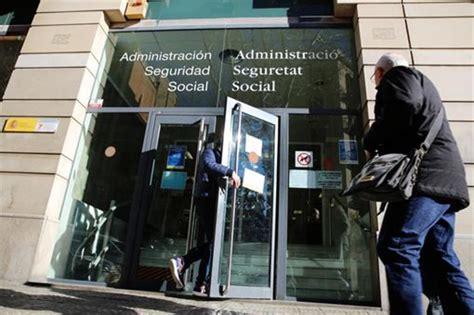oficinas de seguridad social en barcelona la liaci 243 n del c 225 lculo de la pensi 243 n frenar 237 a la