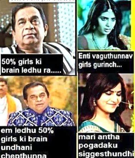 Telugu Movie Memes - brahmanandam memes