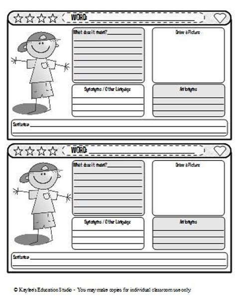vocabulary map graphic organizer printouts enchantedlearning com
