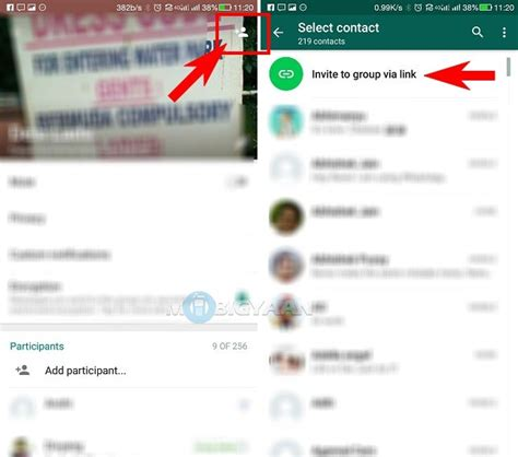 send whatsapp link to mobile how to create whatsapp link android guide