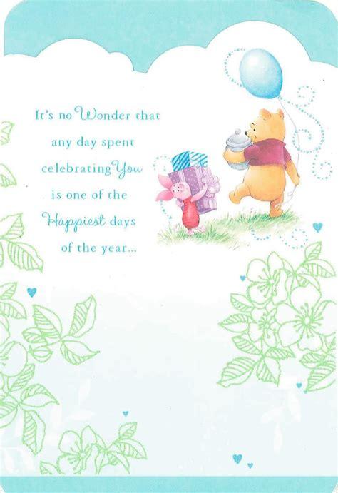 winnie the pooh happiest days friend birthday card greeting cards hallmark